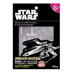 Star Wars Tenyo Metallic 3d Nano Puzzle X-Wing Starfighter
