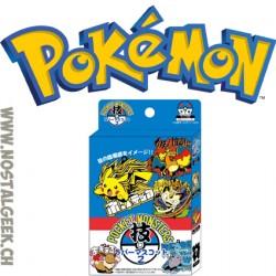Pokemon Waza Rubber Mascot