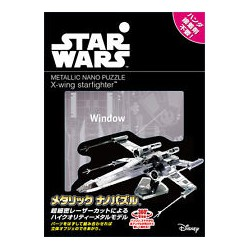 Star Wars Tenyo Metallic 3d Nano Puzzle X-Wing Starfighter